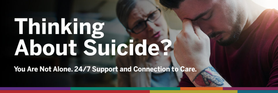 Thinking About Suicide? You are Not Alone.